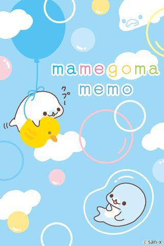 Mamegoma Memo - screenshot