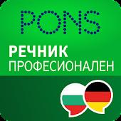 German<>Bulgarian PREMIUM