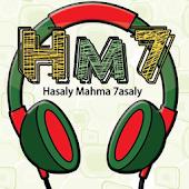 Radio HM7