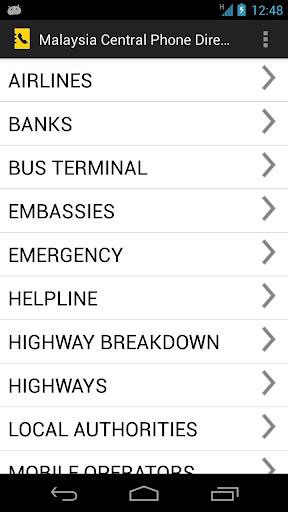 Malaysia Phone Directory