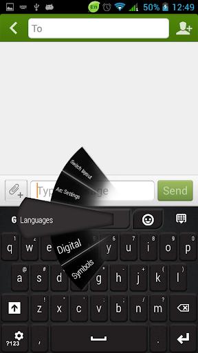 键盘银河|玩個人化App免費|玩APPs