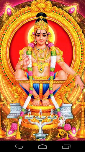 Ayyappa-Harivarasanam Telugu