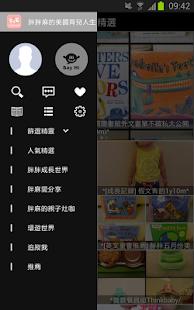 街霸II - 冠军版app - 首頁