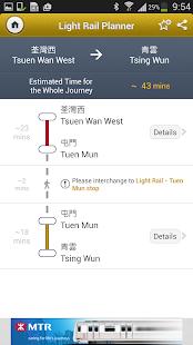 MTR Mobile - screenshot thumbnail