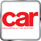 Car Thailand icon