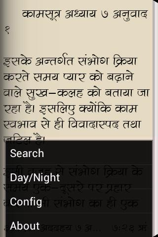 Kamasutra Book In Hindi Language