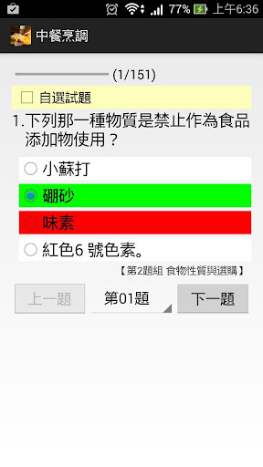 kmplayer 繁體中文版免費下載
