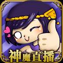 Tos Live(Beta) icon