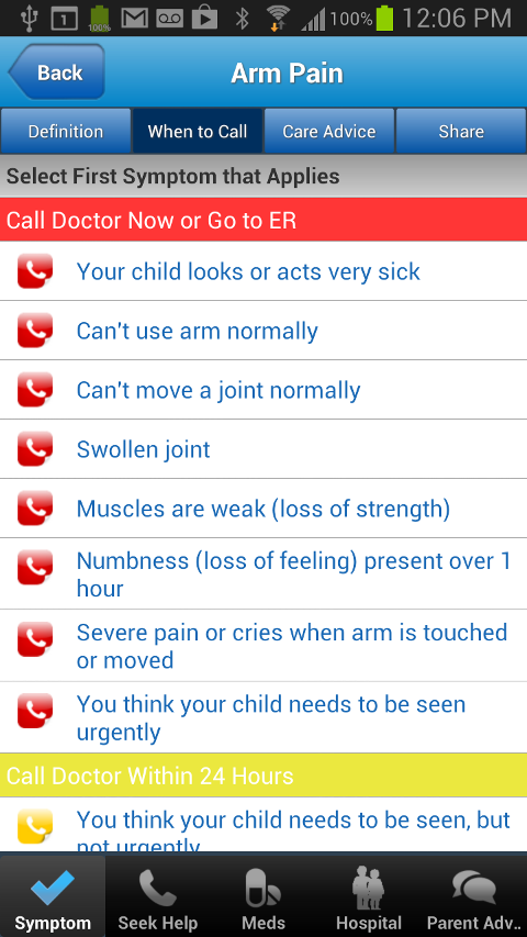 Children's On Call - screenshot