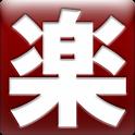 楽援団-楽天イーグルス応援アプリ-2013年度版 icon