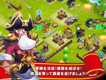 究極キャッスル攻防戦 - Castle Clash