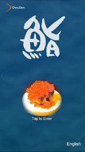 Dynamic Sushi G- screenshot thumbnail