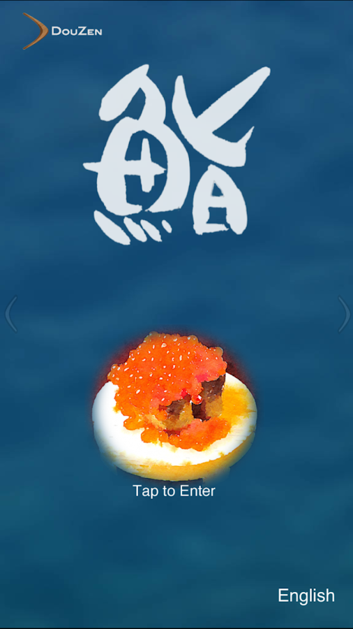 Dynamic Sushi G- screenshot