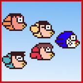 Dora Bird