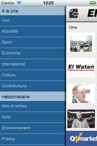 El watan - screenshot
