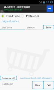 Smart Calculator- screenshot thumbnail