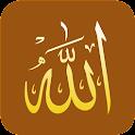 Doa dan Zikir Harian logo