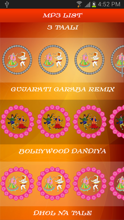 Navratri Ramzat - screenshot