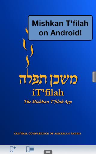 iT'filah: Mishkan T'filah App