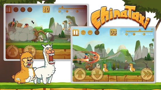 ChinaTaxi HD - screenshot thumbnail