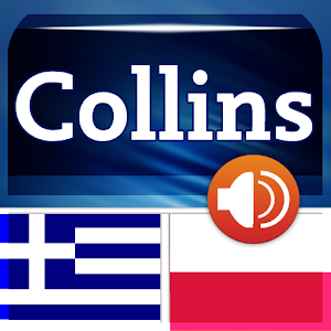 Greek<>Polish Gem Dictionary Icon