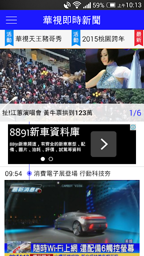 民視新聞頻道 FTVNEWS - YouTube