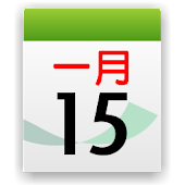 Chinsoft Lunar Calendar