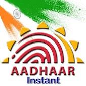 Instant Aadhaar Card