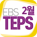 EBS FM TEPS(2013.2월호) icon
