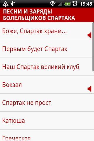 Вперед, Спартак!- screenshot
