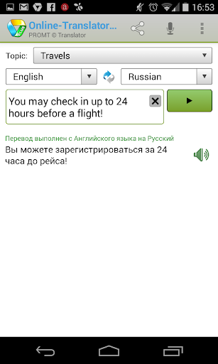 Online-Translator Plus