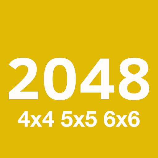 2048 4x4 5x5 6x6 LOGO-APP點子