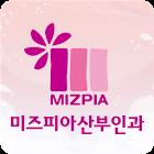 미즈피아병원 (안산) icon