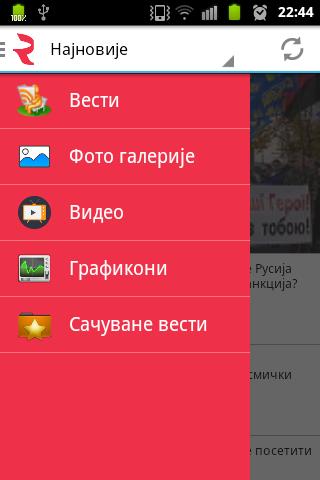 Руска реч Ruska Rec