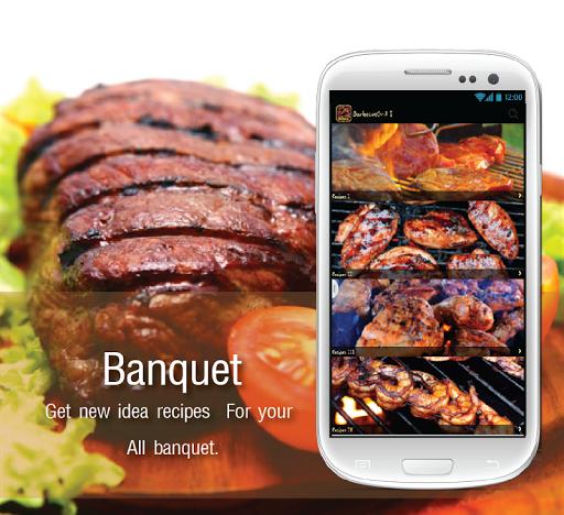 玩免費健康APP|下載烧烤食谱 app不用錢|硬是要APP