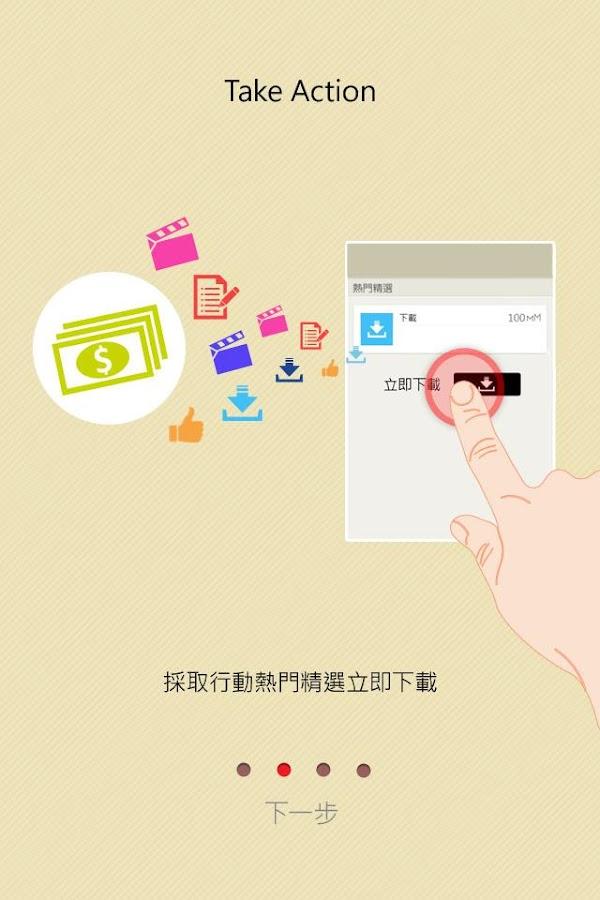 Tao Cash- screenshot
