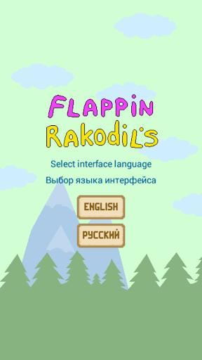 Flappin Rakodils