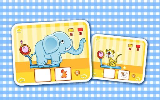【免費教育App】學反義詞-寶寶巴士-APP點子