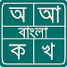 Bangla Typing