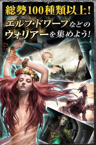 ロード・オブ・ザ・ドラゴン - screenshot