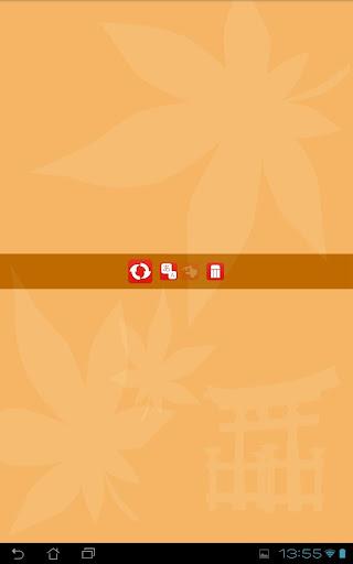 ゆびCo Lite 筆談を対面でサポート!