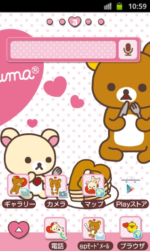 Rilakkuma Theme 44 - screenshot