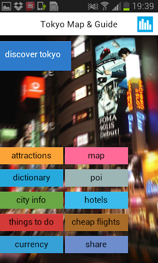 旅遊必備免費app推薦|도쿄 오프라인지도, 가이드, 호텔線上免付費app下載|3C達人阿輝的APP