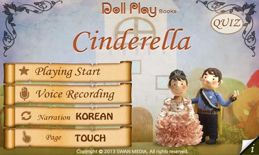Doll play books - シンデレラ Free