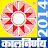 Kalnirnay Marathi 2014 logo