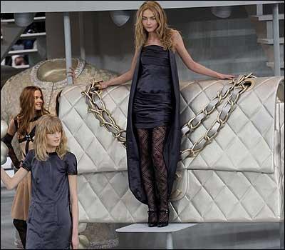 Сумка Chanel Maxi Flap Bag 29.