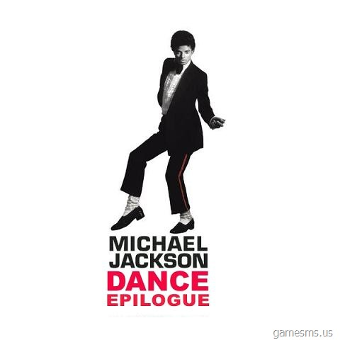Michael Jackson - Dance Epilogue (2009) MP3