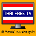Thai free TV Online icon