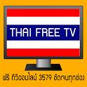 Thai free TV Online icon