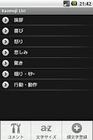 Screenshot of Kaomoji List